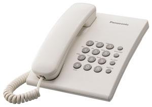 Panasonic KX-TS2350RUW White телефон