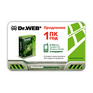 Продление Dr. Web® Security Space PRO