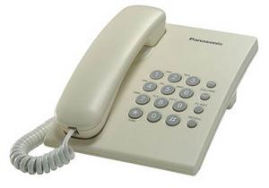 Panasonic KX-TS2350RUJ Beige телефон