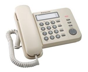 Panasonic KX-TS2352RUJ Beige телефон