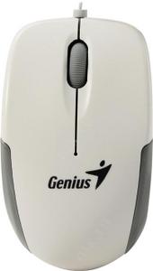 Genius Micro Traveler V2