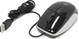 Defender Optical Mouse MS-940 Black (RTL) USB 3btn+Roll 52940