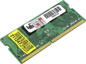 Hynix модель не определена DDR4 SODIMM 4Gb 2133MHz