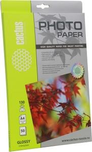 Cactus CS-GA413050 (A4, 50 листов, 130 г/м2) бумага глянцевая