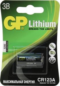 GP CR123A 3V, Lithium