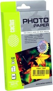 Cactus CS-MA622050DS (10x15см, 50 листов, 220 г/м2) бумага матовая двусторонняя