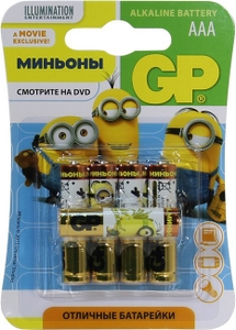 GP Ultra/Super 24AU/24A(4) (LR03) Size AAA, щелочной (alkaline) уп. 5 шт