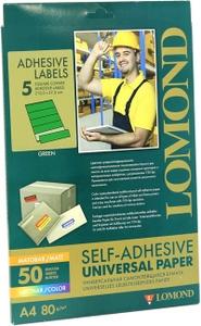 Lomond 2120245 (A4, 50 листов, 5 частей 210x57мм, 80 г/м2)Green,бумага суперкаландрированная самоклеящаяся,цветная
