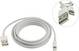 Кабель Apple Lightning to USB (2.0 m) MD819ZM/A