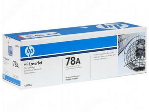 Картридж HP CN045AE (№950XL)  Черный