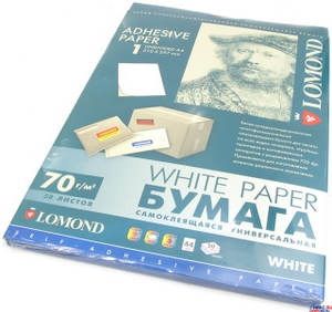 Lomond 2100005 (A4, 50 листов, 1 часть, 70 г/м2) бумага универсальная самоклеящаяся, белая